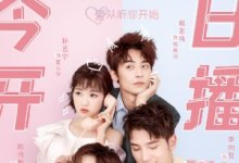 Photo of You Are So Sweet Episode 14 Eng Sub