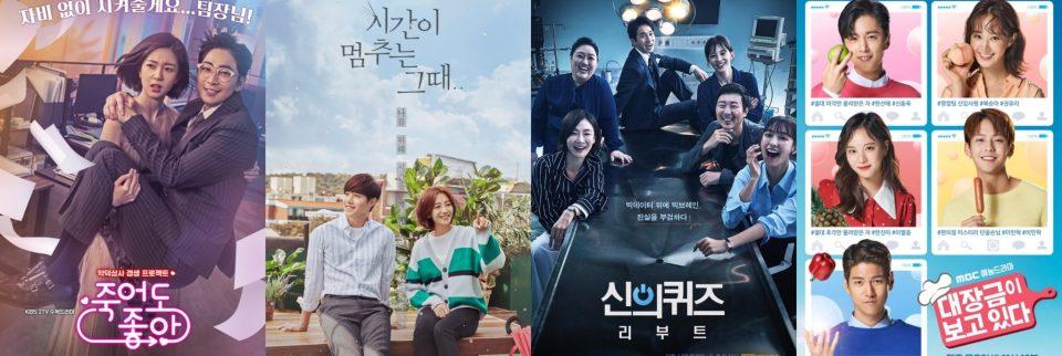 Where to Watch On Air Korean Dramas: Nov 12 - 18 - DramaCurrent