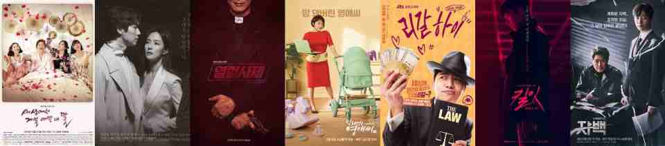 Where to Watch On Air Korean Dramas: Mar 18 - 24 - DramaCurrent