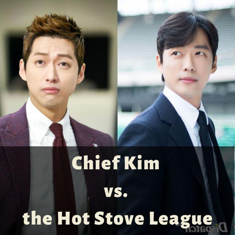 Chief Kim vs. the Hot Stove League