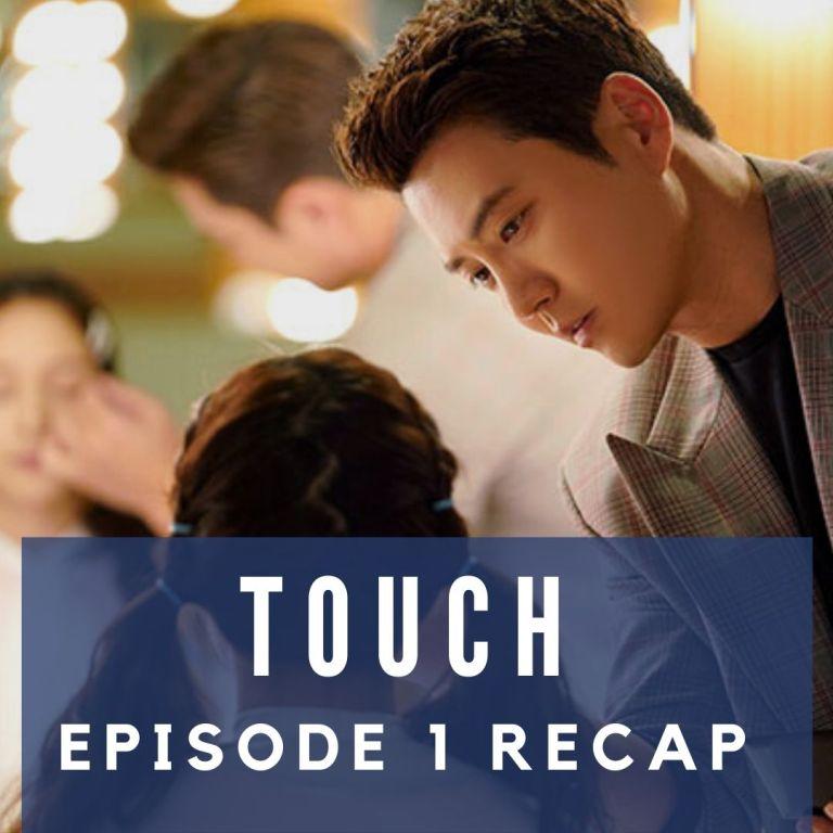 DramaCurrent: Korean Drama Blog - cover