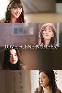 Love Scene Number