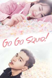 Go Go Squid!
