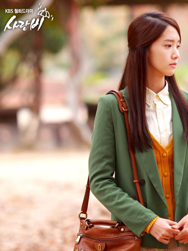 20+ Yoona Love Rain Wedding Hair Pictures and Ideas on Phiis