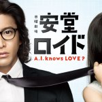 Ando Lloyd – A.I. Knows Love ? / 安堂ロイド~A.I. knows LOVE ?~ (2013) [Ep 1 – 10 END]