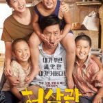 Chronicle of a Blood Merchant / Heosamgwan / 허삼관 (2015) HDRip