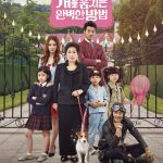 How to Steal a Dog / Gaereul Hoomchineun Wanbyeokhan Bangbub / 개를 훔치는 완벽한 방법 (2014) HDRip