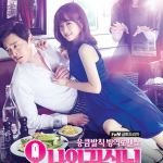 Oh My Ghost (2015) [END]