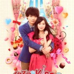 Itazura na Kiss 2-Love in Tokyo (2014) (COMPLETED)