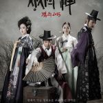 The Merchant: Gaekju 2015 / God of Commerce: Gaekju 2015 / 장사의 신-객주 2015 (2015) [COMPLETE]