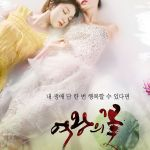 Flower of the Queen / 여왕의 꽃 (2015) [COMPLETE]