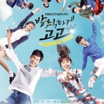 Cheer Up! / Daringly Go Go / 발칙하게 고고 (2015) [COMPLETE]