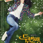 Second Time Twenty Years Old / 두번째 스무살 (2015) [COMPLETE]