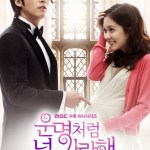 Fated To Love You (2014) (Complete)