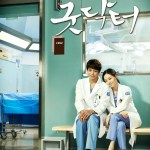 Good Doctor (2013) (Complete)