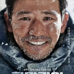 The Himalayas / 히말라야  (2015) BluRay