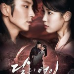 Moon Lovers: Scarlet Heart Ryeo (2016) [Completed]