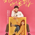 Cheese in the Trap (2016) [COMPLETE]