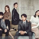 Goblin (2016) [END] + SP