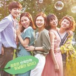 Age of Youth Season 2 / 청춘시대 2 (2017) [END]