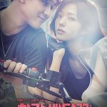 Strongest Deliveryman / 최강 배달꾼 (2017) [END]
