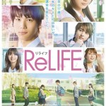 ReLIFE (2017) BluRay