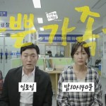 KBS Drama Special Ep 7: Bad Families / 나쁜 가족들 (2017)