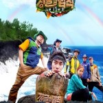 Law of the Jungle / 정글의 법칙 [Ep 274 – 288]