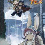 Made in Abyss / メイドインアビス (2017) [END]