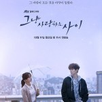 Just Between Lovers / 그냥 사랑하는 사이 (2017) [Ep 1 – 16 END]