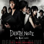 Death Note: The Last Name / DEATH NOTE デスノート the Last name (2006)