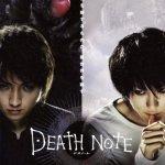 Death Note / デスノート (2006)