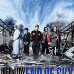 High & Low The Movie 2 End of Sky (2017)