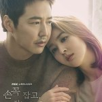 Let's Hold Hands Tightly and Watch The Sunset / 손 꼭 잡고, 지는 석양을 바라보자 (2018) [Ep 1 – 32 END]