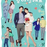 Marry Me Now? / 같이 살래요 (2018) [Ep 1- 50 END]