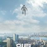 Psychokinesis / 염력 (2018) [WEB-DL]