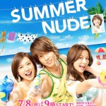 Summer Nude (2013) [Completed]