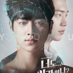 Are You Human? / 너도 인간이니 (2018) [Ep 1 – 36 END]