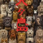 Isle of Dogs (2018) [Streaming]