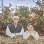 100 Days My Prince / 백일의 낭군님 (2018) [Ep 1 – 16 END]