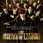 Prince of Legend (2018) [Ep 1 – 2]