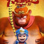 Adventure in Journey to the West / Monkey Magic (2018)