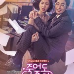 Feel Good To Die / 죽어도 좋아 (2018) [Ep 1 – 32 END]