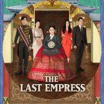 The Last Empress / 황후의 품격 (2018) [Ep 1 – 52 END]