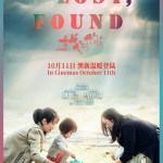 Lost, Found / 找到你 (2018)