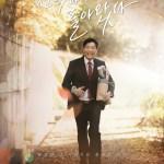 tvN Drama Stage Ep 5: Jin Choo-Ha Returns / 진추하가 돌아왔다 (2018)