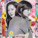 Spring Turns to Spring / 봄이 오나 봄 (2019) [Ep 1 – 32]