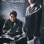 Confession / 자백 (2019) [Ep 1 – 16 END]