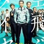 Recall / Soratobu Taiya / 空飛ぶタイヤ (2018)