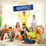 Welcome to Waikiki Season 2 / 으라차차 와이키키 시즌2 (2019) [Ep 1 – 16 END]